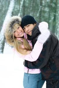 My Snowy Valentine
